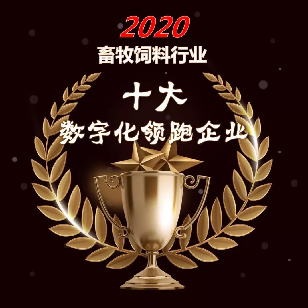 微信图片_20201014181134.jpg