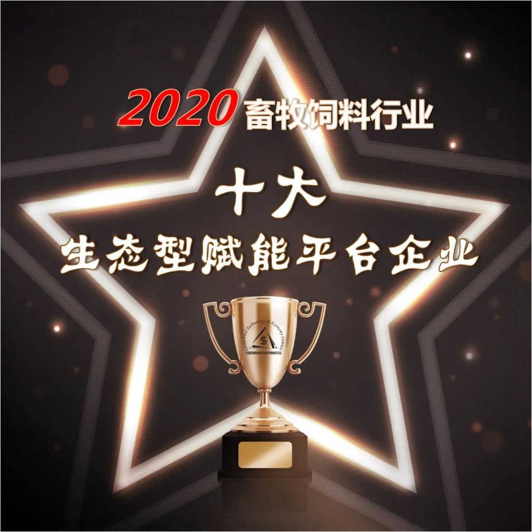 微信图片_20201014181541.jpg