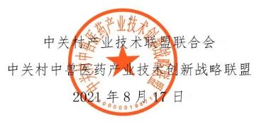 QQ浏览器截图20210824111346.png
